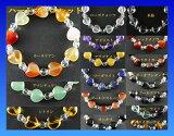 選べる16種類|ハートブレスレット|全品2,000|クリスマスプレゼント|レディース 女性用|数珠|ブレスレット|天然石|パワーストーン|【RCP】 10P13Dec14