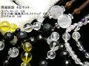【福袋】 7点セット 松コース 10000円 (1)四神獣ブ...