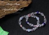 天然石を使った数珠タイプのパワーストーンブレスレット 選べる2種類 アクアマリンタイプ ラピスラズリタイプ パワーストーン のギフト・プレゼントに人気(ブレス)天然石を使った数珠タ