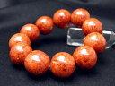 【ENDLESS_20mmブレスレット】スポンジ珊瑚 20mm 大玉シンプルブレスレット 数珠 ブレスレット レディース&メンズ 天然石 パワーストーン