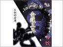 【俺の石MID】【白蛇】圧倒的金運 ブレスレット 天然石 パワーストーン