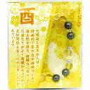 十二支ブレスレット 酉年 (シトリンクォーツ) 数珠 ブレスレット 天然石 風水 パワーストーン
