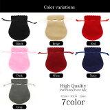 全7色 高級感漂うスエードタッチ ミニ巾着袋 Lサイズ プレゼント包装ギフト用に最適