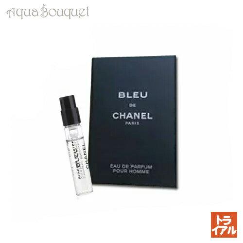 シャネル ブルードゥシャネル オードパルファム 1.5ml CHANEL BLEU DE CHANEL EDP POUR HOMME [037355]