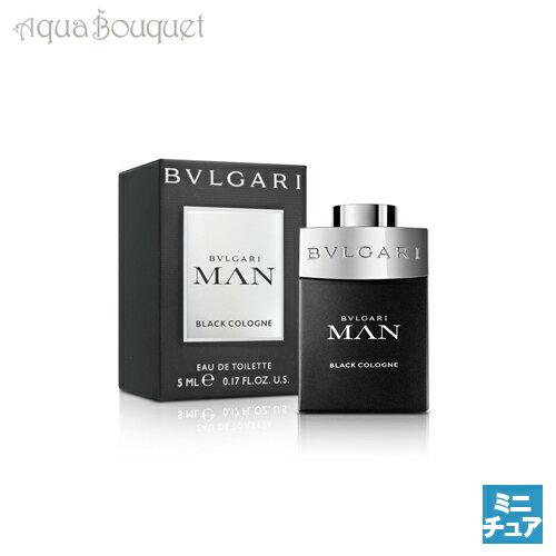 【宅配便のみ対応】ブルガリ マン ブラックコロン オードトワレ 5ml BVLGARI MAN BLACK COLOGNE EDT