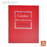 カルティエ デクラレーション オードトワレ 1.5ml CARTIER DECLARATION EDT
