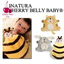 【全5種】イナチュラ チェリーベリーベイビー INATURA BELGIUM CHERRY PILLOW -CHERRY BELLY BABY-