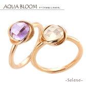 アメジスト リング/リング レディース/アメジスト 指輪/2月 誕生石/しとやかに品格高く。 余裕と美しさを持った、レディの輝き。「一粒リング-Selene セレーネ-」【在庫あり時あす楽対応】