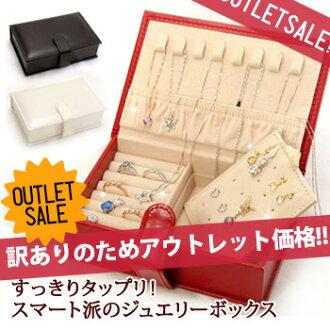 珠寶盒大配件存儲 / accesorycase / 配件盒 / 首飾盒旅行珠寶盒雷蚴書