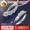 [free shipping] necklace Lady's &quot;zirconia &quot; appearance! It is ToA a super exception [immediate delivery] with &quot;two points of sets&quot; of the pendant + ring [I will take my ease tomorrow] only now