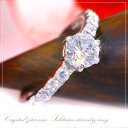[free shipping] your polish ring where perfect  continues glistening with both the presence and the dignity! It is ToA [silver] [one] [Lady's] [ring] [immediate delivery] [I will take my ease tomorrow] &quot;crystal zirconia &quot;