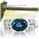 "An impact of 3 carats in total! Topaz ring ★"" London blue topaz X blue topaz summer knight ring TxN of large drop of X パヴェ"
