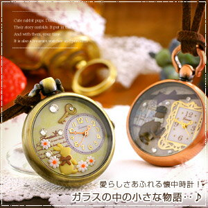 Miniature Deco face ★ would make animal Pocket Watch ♪ ラブリーテイル Pocket Watch pendant / necklace ToS