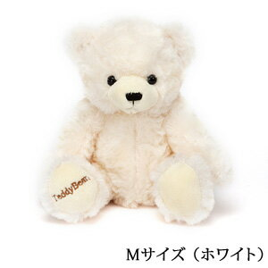 "Happily Teddy bear with jewelry?! ""gift wrapping, Teddy bear plush choice / white size M ' ToS"