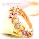 指輪 ピンクトルマリン/リング レディース/ハート リング/お守り リング/恋の女神の花冠・・アンテ