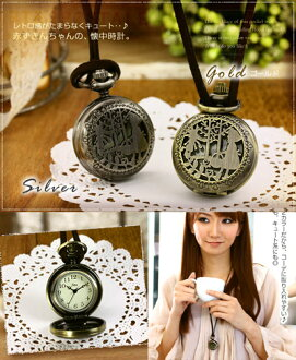 Girls-only ♪ ☆ pocketwatch retro ' Red Riding Hood Pocket Watch ' ToN