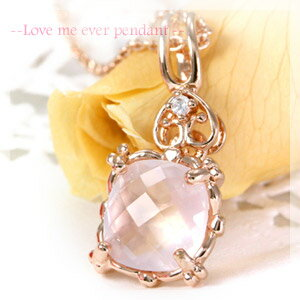 Necklace ladies in love, love to protect-and soft romantic ★ pink ' Rose Quartz × クリスタルジルコニア ラブミーエヴァーペンダント necklace ' necklace ToS