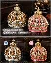 Oriental activeness doubling &quot; maharaja crown jewelry box comes up if I display it in the room! [I will take my ease tomorrow] [email service impossibility]