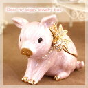 Jewelry box &quot; jewelry box  of a stylish mini-pig [will take its ease tomorrow] [email service impossibility]