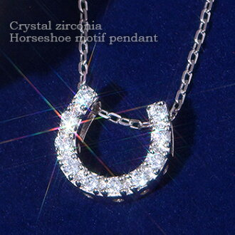 """Horseshoe necklace ladies cute motif in lucky charms ' zirconia and Horseshoe motif pendant """"appeared! ToS"""