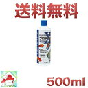 キョーリン プロテクトX エックス 500ml 粘膜保護剤 送料無料 即日発送
