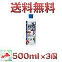 キョーリン プロテクトX エックス 500ml 3個入り 粘膜保護剤 送料無料 即日発送