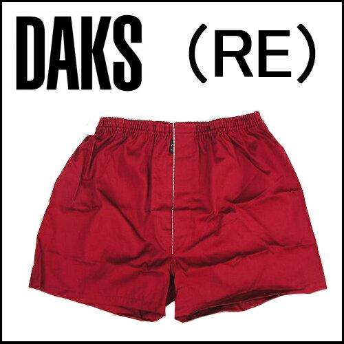 【DAKS LONDON】ダックス紳士メンズ トランクス赤無地パンツ前開き日本製還暦ギフトギフトラッピング無料メール便【送料無料】クリスマスプレゼント内祝いお見舞い 快気祝いお誕生日 記念日プレゼントに最適