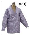 【GUNZE】羽毛の暖かさ羽毛 婦人パジャマジャケット小さいサイズ Sサイズ【送料無料】