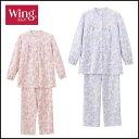 【ワコール】 Wingウイングパーソナル長袖レディースパジャマ菊の花柄ナイトウェア・ルームウェア【送料無料】