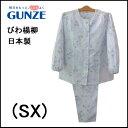 【GUNZE】グンゼ日本製 びわ楊流パジャマ 前開き長袖