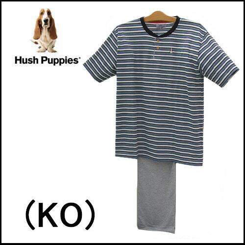 【Hush Puppies】『GUNZE グンゼ メンズ』ハッシュパピー半袖+長パンツメンズパジャマゆったりLLサイズ【送料無料】【ギフトラッピング無料】父の日内祝いお見舞い 快気祝いお誕生日 記念日プレゼントに最適
