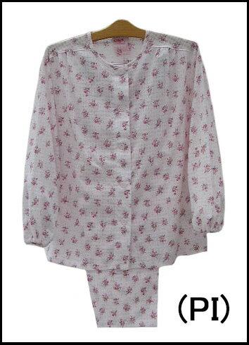 【GUNZE】グンゼ京都捺染 日本製パジャマ 前...の商品画像
