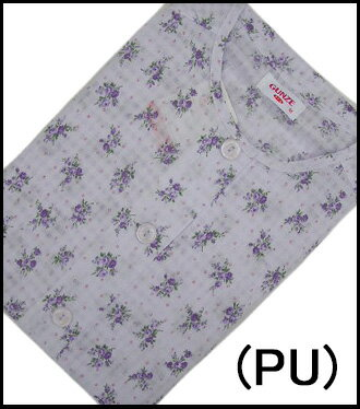 【GUNZE】グンゼ京都捺染 日本製パジャマ ...の紹介画像2