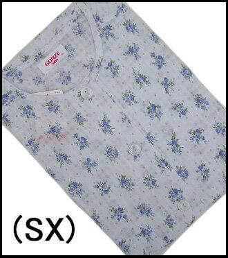【GUNZE】グンゼ京都捺染 日本製パジャマ ...の紹介画像3