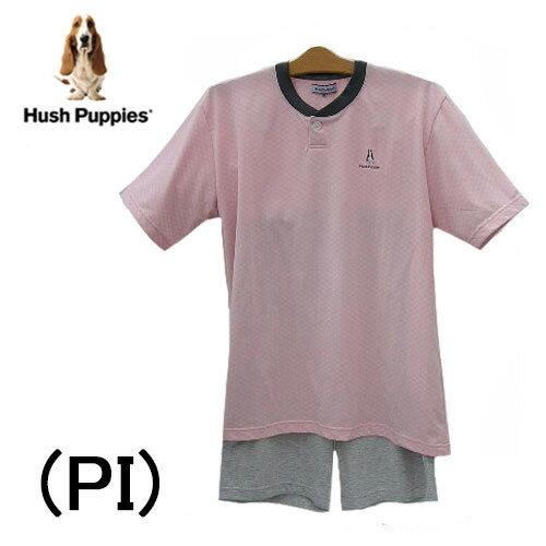 【Hush Puppies】『GUNZE グンゼ メンズ』ハッシュパピー半袖+ショートパンツメンズパジャマ綿混【送料無料】【ギフトラッピング無料】父の日内祝いお見舞い 快気祝いお誕生日 記念日プレゼントに最適