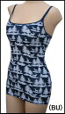 【BODYWILD for WOMAN】『グンゼ ボディワイルド レディース』STYLE-2 FOREST ICONICレディース ブラキャミソール最終処分!!...