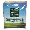 うさぎ 牧草 チモシー / オリミツ ロングマット1kg×1個