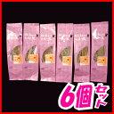 川井 カワイ 那須高原の手摘み葉 びわの葉×6個セット 【あす楽】