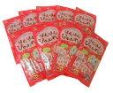 マルカン はむはむぴゅーれ!イチゴ風味ささみベース9個セット/ゆうパケット発送可能