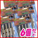 サンコー チンチラ・ウッドビッツ ×6個 【あす楽】