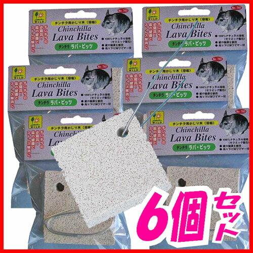 サンコー チンチラ ラバビッツ ×6個 【あす楽】の商品画像