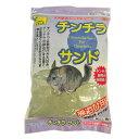 サンコー チンチラサンド 1.5kg