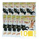スーパーキャット ペパーレミックス ペット用紙の砂×10個セット