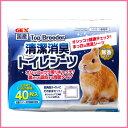 楽天アクアペットサービス【セール】GEX Top Breeder 清潔消臭トイレシーツ 40枚入り