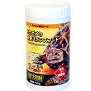 陸ガメ リクガメ餌 リクガメフード リクガメ ケージ/ リクガメの栄養バランスフード 400g