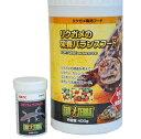 陸ガメ リクガメ餌 リクガメフード リクガメ ケージ/ リクガメの栄養バランスフード 400g & GEX カルシウム+ビタミンD3 40gセット