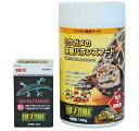 陸ガメ リクガメ餌 リクガメフード リクガメ ケージ/ リクガメの栄養バランスフード 180g & GEX カルシウム+ビタミンD3 40g...