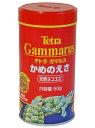 水棲ガメ 亀 ミドリガメ ミズガメ ゼニガメ/ テトラ ガマルス かめのえさ50g(天然ヨコエビ)