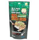餌 フード カエル 練り餌/ ツノガエル HERP CRAFT ツノガエルの主食 フロッグステーブルフード150gFROG STAPLE FOOD