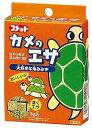 水棲ガメ 亀 ミドリガメ ミズガメ ゼニガメ/ コメット カメのエサ(糸みみず) 5g